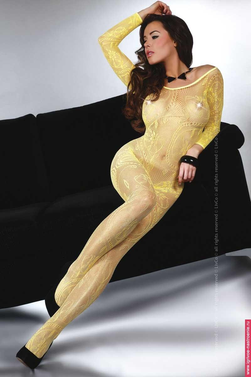 Боди-комбинезон Abra, желтый