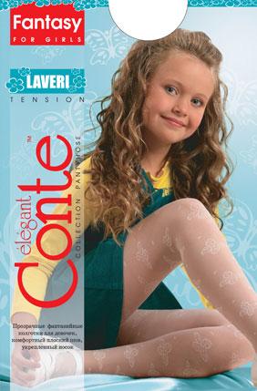 Lavery