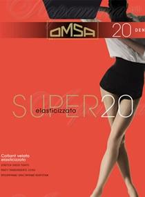 Омса Super 20