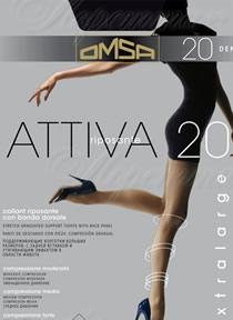 Омса Attiva 20 Xxl