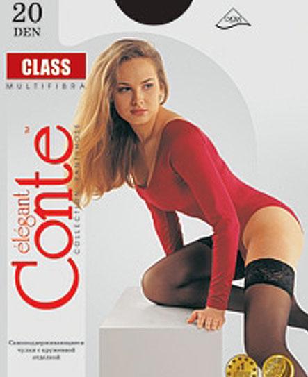 Конте CLASS 20